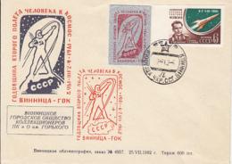SPACE, COSMOS, GHERMAN TITOV, PEOPLE IN COSMOS, SPECIAL COVER, 1962, RUSSIA - UdSSR