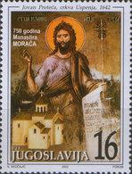 Yugoslavia 2002 Moraca Monastery - 750th Anniversary, MNH (**) Michel 3090 - Ungebraucht