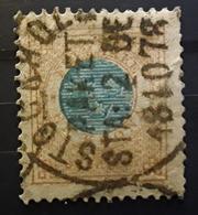 SVERIGE SWEDEN SUEDE ,1872,  ,Yvert No 26 ,1 K Bistre Et Bleu   Obl STOCKHOLM PAKET , TB - Oblitérés