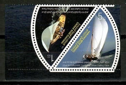 United Arab Emirates 2012 UAE / Ships Sailing Race MNH Barcos Regata Schiffe Bateaux / Cu15329  18-30 - Barcos