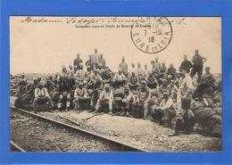28 EURE ET LOIR - AUNEAU Sénégalais Dans Un Dépôt De Matériel De Guerre (voir Descriptif) - Auneau