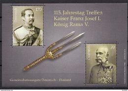 2012  Austria  Mi. Bl 72 **MNH   115. Jahrestag Des Treffens Der Staatsoberhäupter Von Österreich Und Thailand. - Blocchi & Fogli