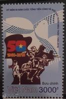 Vietnam Viet Nam MNH Perf Stamp 2018 : 50th Anniversary Of Mau Than Event (in 1968) - Vietnam