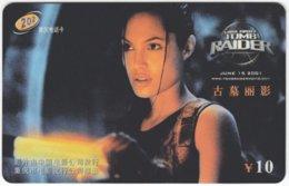 CHINA E-444 Prepaid ChinaTelecom - Cinema, Tomb Raider - Used - China