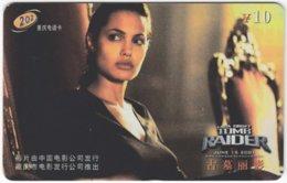 CHINA E-445 Prepaid ChinaTelecom - Cinema, Tomb Raider - Used - China