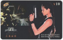 CHINA E-446 Prepaid ChinaTelecom - Cinema, Tomb Raider - Used - China