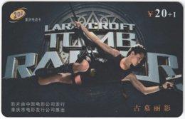 CHINA E-447 Prepaid ChinaTelecom - Cinema, Tomb Raider - Used - China
