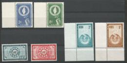 ONU SIEGE DE NEW YORK ANNEE 1955/1956 N° 38 A 43 NEUFS** MNH - ONU