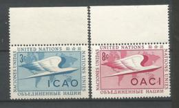 ONU SIEGE DE NEW YORK ANNEE1955 N° 31 32 NEUFS** MNH - ONU
