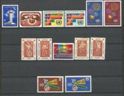 ONU SIEGE DE NEW YORK ANNEE 1967 N°148 A 158 NEUFS** MNH - ONU