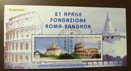 ITALIA  ITALY 2004  Used   Anniversario Fondazione Roma   Bangkok   Block    #5153 - Blocks & Kleinbögen