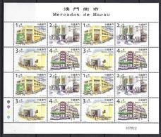 Macau - Macau Markets - Miniature Sheet - Blocks & Sheetlets