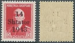 1943 OCCUPAZIONE TEDESCA ALBANIA EFFIGIE 15 Q VARIETà 1913 MH * - RB37-5 - Occ. Allemande: Albanie