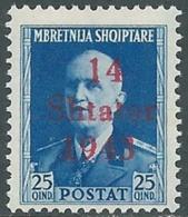 1943 OCCUPAZIONE TEDESCA ALBANIA EFFIGIE 25 Q MNH ** - RB37-5 - Occ. Allemande: Albanie