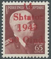 1943 OCCUPAZIONE TEDESCA ALBANIA EFFIGIE 50 SU 65 Q MNH ** - RB37-5 - Occ. Allemande: Albanie