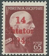 1943 OCCUPAZIONE TEDESCA ALBANIA EFFIGIE 65 Q MNH ** - RB37-6 - Occ. Allemande: Albanie