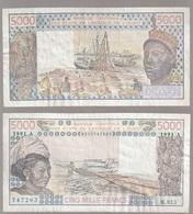 Billet De 5000 Francs CFA BCAO Côte D'Ivoire - Elfenbeinküste (Côte D'Ivoire)