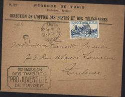 Régence Tunis Direction Office PTT CAD Tunis RP Chargement 6 2 28 + 1ère Emission Timbres Pro Juventute De Tunisie - Used Stamps