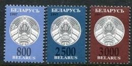 BELARUS 1997 Arms Definitive 800, 2500, 3000 R. MNH / **.  Michel 236-38 - Belarus