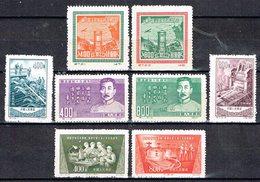 China -CHINE  , 4 Sets Unused - Lot E - 1949 - ... People's Republic