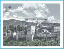 España. Spain. 2017. HB. Conjuntos Urbanos Patrimonio Humanidad. Granada - 1931-Heute: 2. Rep. - ... Juan Carlos I