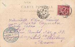 20374# CARTE POSTALE VUE GENERALE MOUCHON Obl MACON SAONE ET LOIRE 1902 Pour SAINT PETERSBOURG RUSSIE RUSSIA - Marcophilie (Lettres)