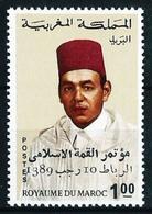 Marruecos Nº 589 (sobrecarga) Nuevo - Marruecos (1956-...)