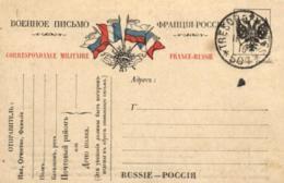 D 1682 - Carte Postale  Militaire   Russe - Cartes De Franchise Militaire