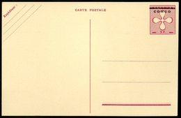KATANGA - CONGO Overprint On Katangan Card - Forgery Of Albertville Issue - KX1 - Katanga