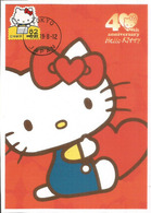 Hello Kitty By Sanrio (40 Ième Anniversaire) Maximum-card Tokyo.Japan - Comics