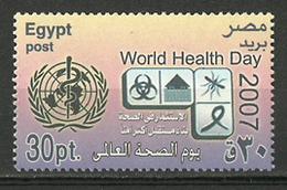 Egypt - 2007 - ( UN - World Health Day ) - MNH (**) - Against Starve