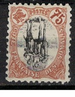 COTE DES SOMALIS      N°  YVERT  :  63    Centre Renversé     NEUF AVEC  CHARNIERES      (  CH  02/45 ) - Unused Stamps