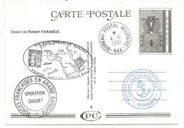 CARTE DAGUET SIMILI ENTIER BUREAU POSTAL MILITAIRE 604 4.6.1991 ARABIE SAOUDITE DERNIER CONVOI MARITIME SUPERBE - Poststempel (Briefe)
