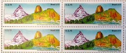 Brazil Stamp C 3875 Selo Relações Diplomáticas Brasil Suiça 2019 Quadra SWITZERLAND MATTERHORN MOUNTAINS Block Of 4 - Brésil