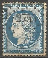 FRANCE - Oblitération Petits Chiffres LP 2755 ROZOY-SUR-SERRE (Aisne) - Marcophilie (Timbres Détachés)