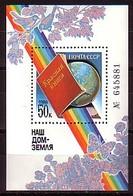 RUSSIA - UdSSR - 1986 - Preservation De La Naturee - Bl ** - 1923-1991 URSS