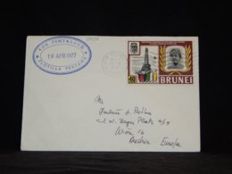 Brunei 1977 Bandar Seri Begawan KDB Penyarang Cover__(L-33456) - Brunei (...-1984)