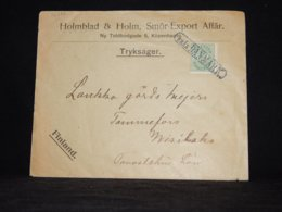 Denmark 1902 Från Danmark Ship Mail Cover To Finland__(L-32379) - 1864-04 (Christian IX)
