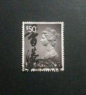 HONG KONG 50$ QUEEN ELIZABETH USED !! - Used Stamps