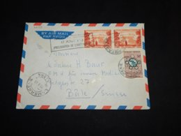 French Equatorial Africa 1960 Lambarene Air Mail Cover To To Switzerland__(L-32033) - A.E.F. (1936-1958)