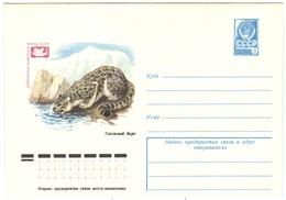 Snow Panther Panter Drinking Water 05.12.1978 Red Logo Bird Singing In Hands - 1970-79