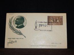 Israel 1954 Rehovot Prof. Haim Weizmann Cover__(L-32725) - Covers & Documents