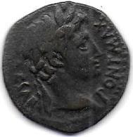 Monnaie Romaine à Identifier - Zonder Classificatie