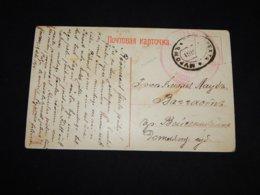 Russia 1915 Murom Postcard__(L-31754) - Storia Postale