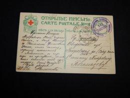 Russia 1916 Red Cross Postcard__(L-31803) - Storia Postale