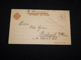 Russia 1916 Red Cross War Prisoner Paquebot Cot Biebrich__(L-31731) - Storia Postale