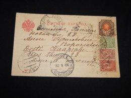 Russia 1922 Petrograd Card To Estonia__(L-31765) - 1917-1923 Republic & Soviet Republic