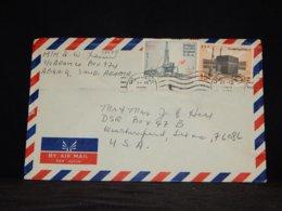 Saudi Arabia 1978 Air Mail Cover To USA__(L-33475) - Saudi Arabia