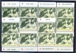 Nrs. PU188/199 Postgaaf ** MNH Zeer Mooi - Advertising