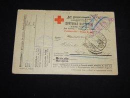 USSR 1917 Dusan Makovitski War Prisoner Card__(L-31753) - 1917-1923 Republic & Soviet Republic